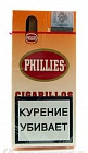 Сигариллы Phillies Cigarillos Peach (5 шт.)