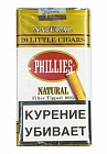 Сигариллы Phillies Little Cigars Natural (20 шт.)