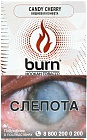 Табак Burn Candy Cherry 100 г