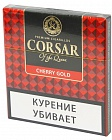 Сигариллы «Corsar of the Queen» Cherry Gold Limited Edition (10 шт.)