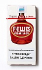 Сигариллы Phillies Cigarillos Cognac (5 шт.)
