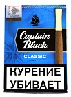 Сигариллы Captain Black Mini Tip Classic (8 шт/пач) (10 пач/бл)