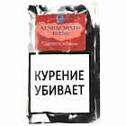 Сигаретный табак Gawith Hoggarth Kendal Mixed Blend 30 г
