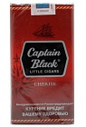 Сигариллы Captain Black Cherise (20 шт)