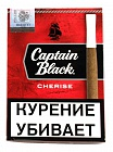 Сигариллы Captain Black Mini Tip Cherise (8 шт/пач) (10 пач/бл)