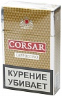 Сигариллы «Corsar of the Queen» Cappuccino Limited Edition (5 шт.)
