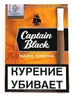 Сигариллы Captain Black Mini Tip Dark Crema (8 шт/пач) (10 пач/бл)