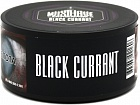Табак MUST HAVE UNDERCOAL Black Currant 25 г