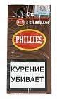 Сигариллы Phillies Cigarillos Chocolate (5 шт.)