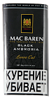 Трубочный табак Mac Baren Black Ambrosia Joose Gut (40 г)