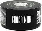 Табак MUST HAVE UNDERCOAL Choco-Mint 25 г