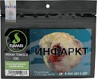 Табак для кальяна FUMARI Blueberry Muffin 100 г