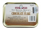 Трубочный табак Samuel Gawith Chocolate Flake 50 гр.