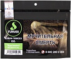 Табак FUMARI Mint Chocolate Chill Чокоминт 100 г